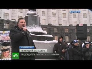 Киевляне у стен украинского правительства требуют отставки Яценюка