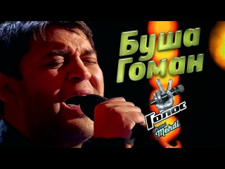 ���� ����� - Ederlezi (��������) (Goran Bregovic cover)   HD: ����� (The Voice).  ������ 12 - ������� - ����� 3