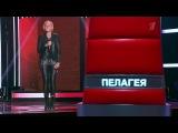 Ксана Сергиенко - Why. Голос. 3 сезон, выпуск 5, 03.10.2014