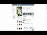 Партнерская программа - рекомендация в соц.сети Вконтакте
