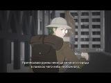 [субтитры] RWBY S01E25 - Найти и уничтожить