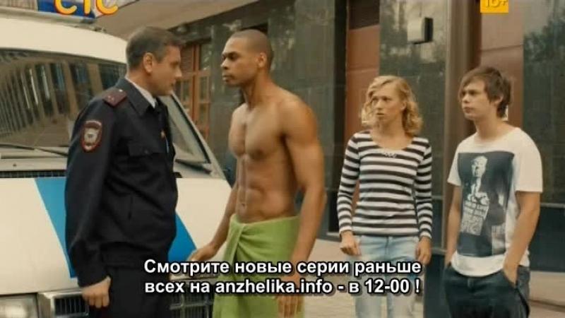 анжелика смотреть онлайн бесплатно 2014 сериал на стс 2 сезон
