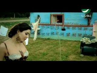 Cyrine - Law Bas Fe Eyne (arabic HD video)