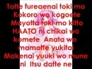 Dog Days-Promised Love with Romanji Lyrics