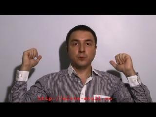 3 Как избавиться от головной боли - Работа с энергетическим телом