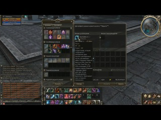 ��������� �� ��(Female Soulhound) PVP ������(Gracia